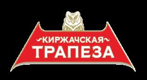 Логотип Киржачская Трапеза