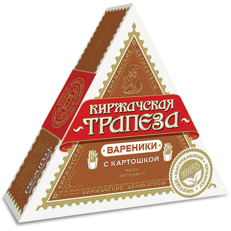 Вареники Киржачские внешний вид упаковки