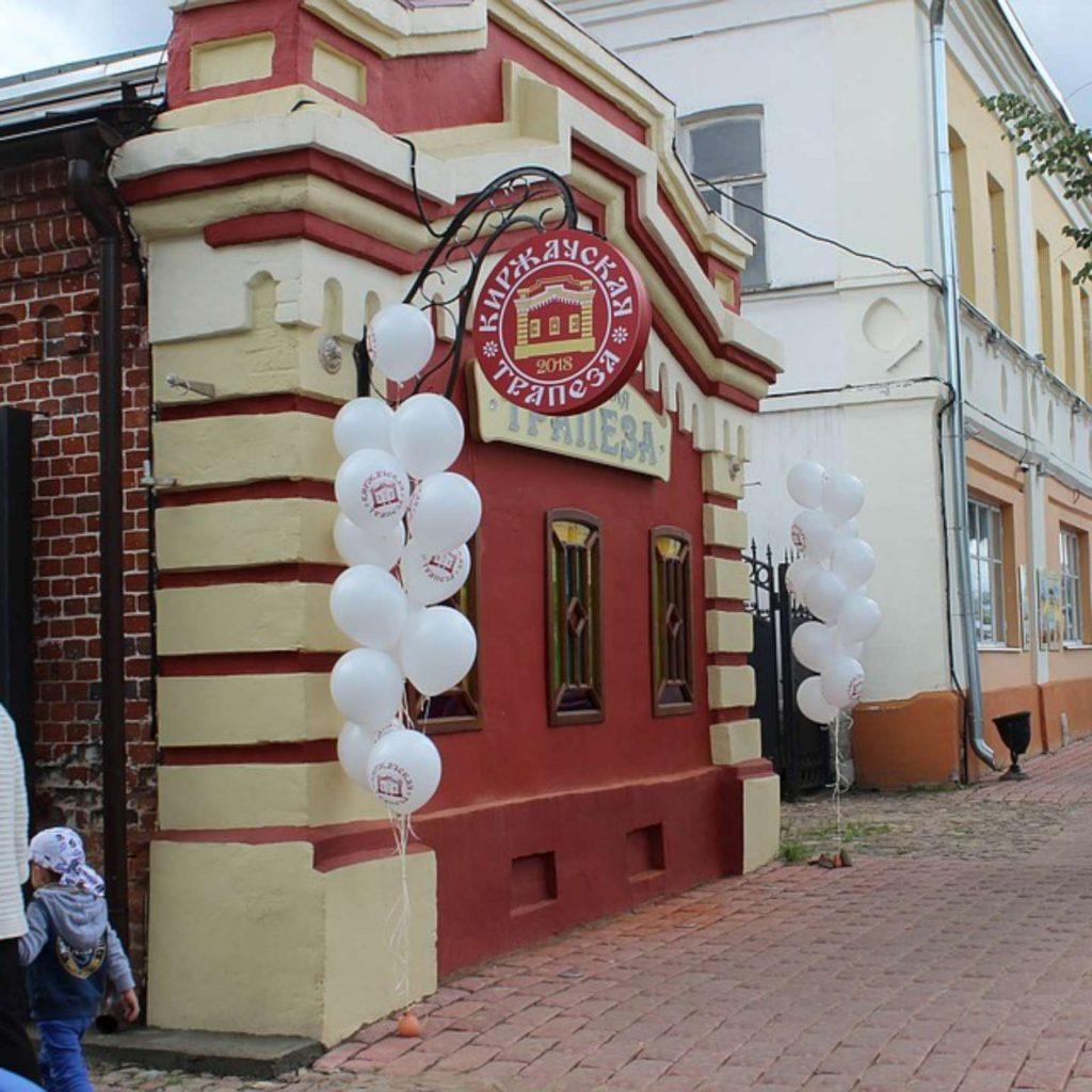 Cостоялось открытие нашей фирменной лавки «Киржачская Трапеза».